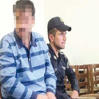 مرد همسر کش که ۱۳سال در دو راهی اعدام و بخشش قرار داشت +عکس