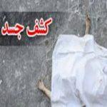 مرگ مرموز دانشجوی دانشگاه شریف |کشف جسد آویزان به لوله گاز