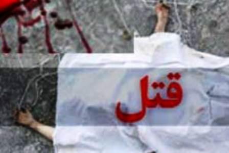 جنایت هولناک یک زن در ایرانشهر