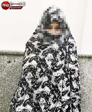 عمل زشت دختر آرایشگر تهرانی