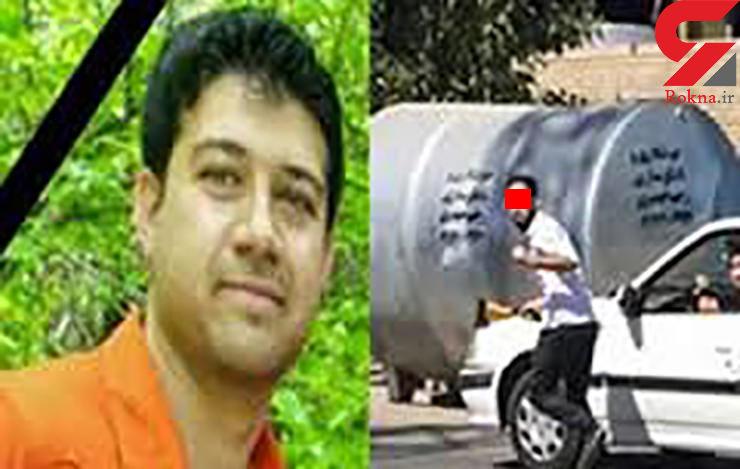 قاتلان تبر به دست شیراز