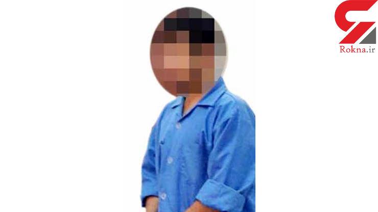 قتل هولناک پدر زن