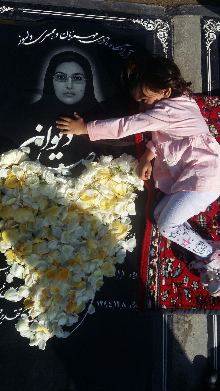 تصاویر خداحافظی تلخ روژان از مادرش