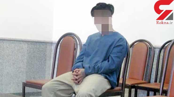 مرگ مشکوک دختر 18 ساله