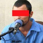 گفتگو با پسر کارخانه دار تهرانی که پس از ورشکستگی خودسوزی کرد