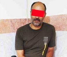 اعتراف مرد ۴۶ ساله که در خانه همسایه خواهرش وجدانش را جا گذاشت
