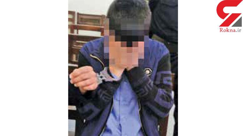 انتقام مرگبار پسر 14 ساله از دوستش