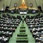 تیراندازی در راهروهای مجلس و همزمان در حرم امام خمینی