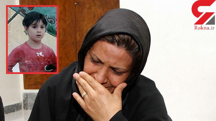 مرگ فاطمه کوچولو در پارک کوهسار