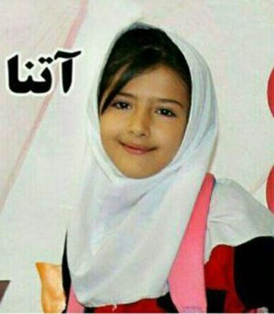 قاتل آتنای 7 ساله