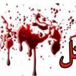 قتل شبانه در تولیدی پوشاک زنانه در بازار تهران
