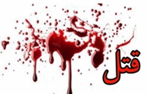 قتل مرد سوادکوهی
