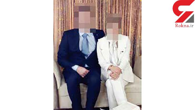 مرگ مرموز همسر پزشک تهرانی