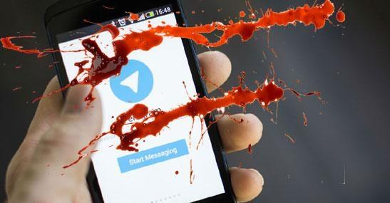 پایان خونین دوستی تلگرامی