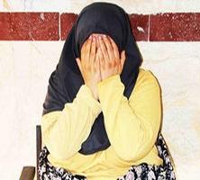 اعتراف زن خیانتکار به قتل شوهرش با همدستی دوست تلگرامی