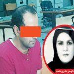 جنایت خانوادگی در بلوار تعاون تهران پس از بازگشت از عروسی +تصاویر