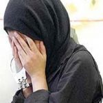 دانشجوی دختر 18 ساله طعمه مردان خشن تهرانی بود