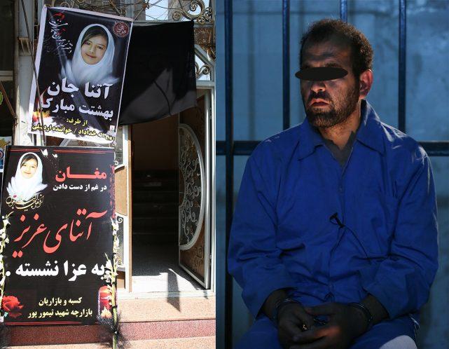 شیطان پارس آباد: وجدانم راحت است نه آتنا را آزار دادم نه او را کشتم +تصاویر