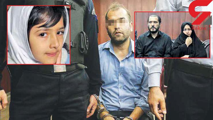 قاتل آتنا اصلانی در دادگاه