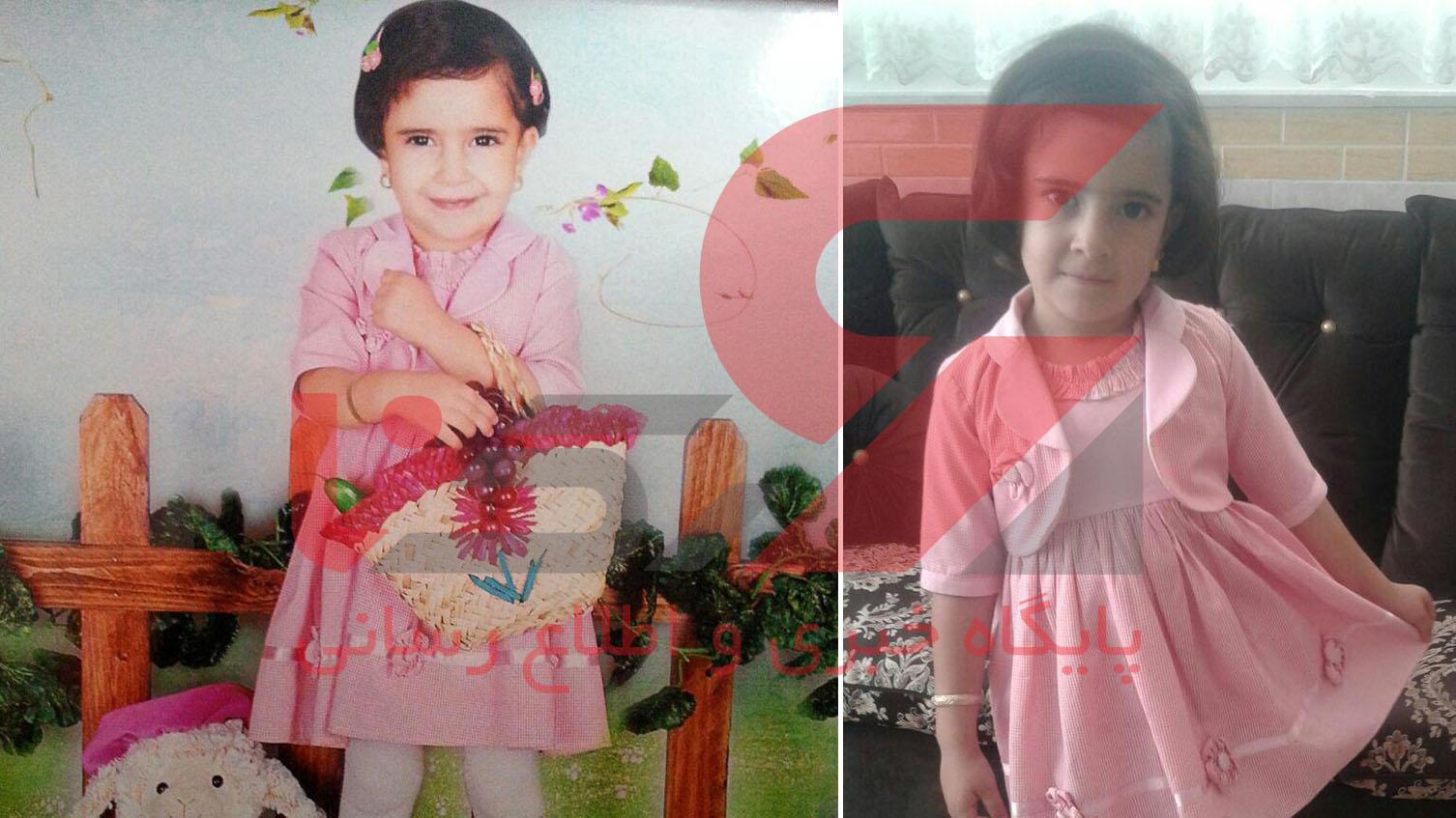 قتل فاطمه 5 ساله