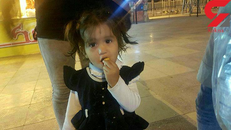 پیدا شدن ملیکا کوچولو در اصفهان