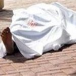 ماجرای هولناک پیدا شدن 4 جسد در ارتفاعات شهرستان شفت +عکس
