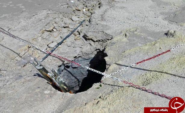 سقوط یک خانواده در دهانه آتشفشان