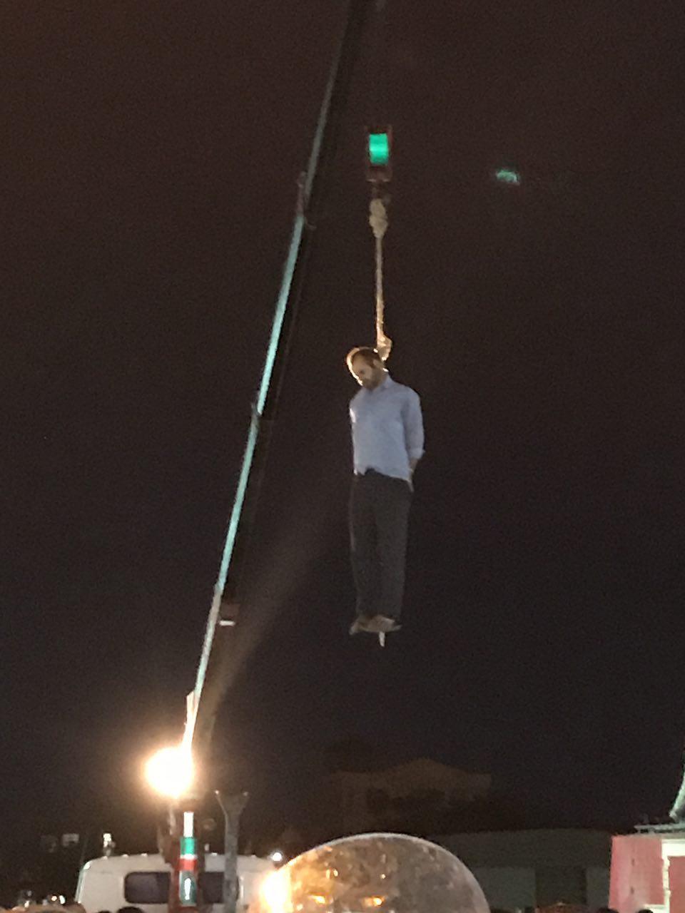 قاتل آتنا اصلانی اعدام شد