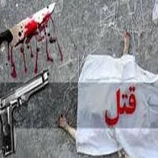قتل آتوسای ۱۸ ساله در پارک طالقانی تهران توسط جوان عاشق +عکس