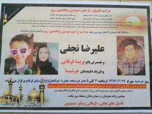 دستگیری عامل جنایت خانوادگی که به پسر ۷ساله هم رحم نکرد +عکس