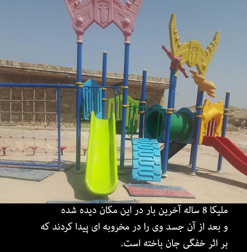 قتل ملیکا 8 ساله در خوزستان