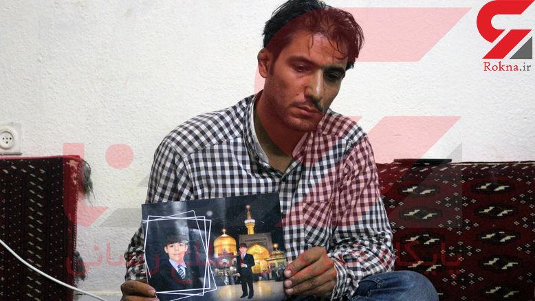 قتل پسر 11 ساله تهرانی