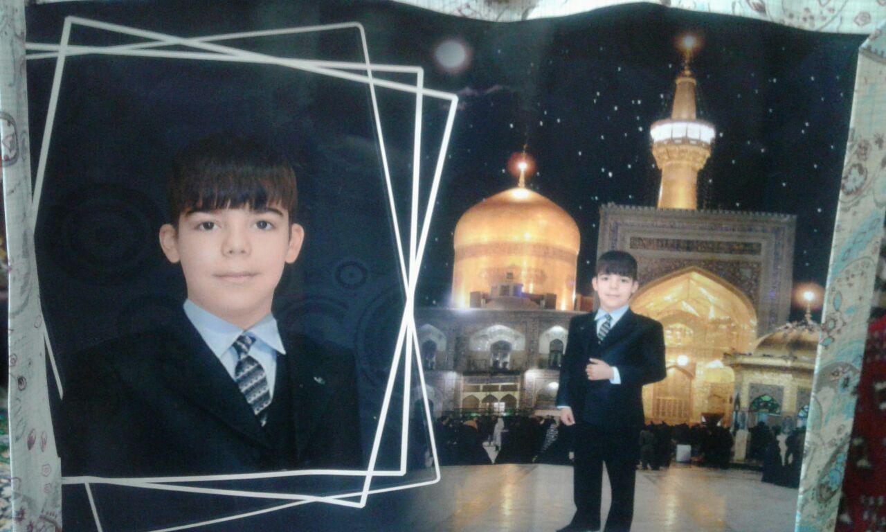 وداع دلخراش با ابوالفضل 11 ساله