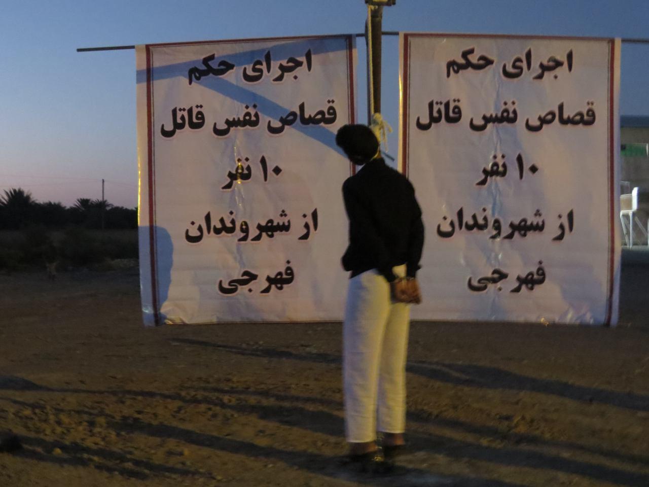 اعدام قاتل فهرج کرمان