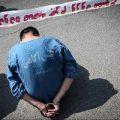 تجاوز سریالی راننده مزدا به زنان شوهردار در خیابان های پایتخت +عکس