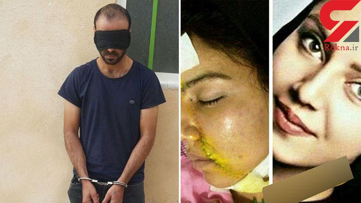 حمله وحشیانه به دختر 17 ساله اسفراینی