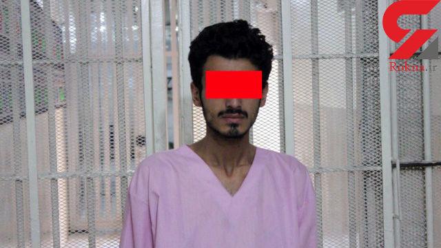 قتل دانشجوی پزشکی دانشگاه تهران