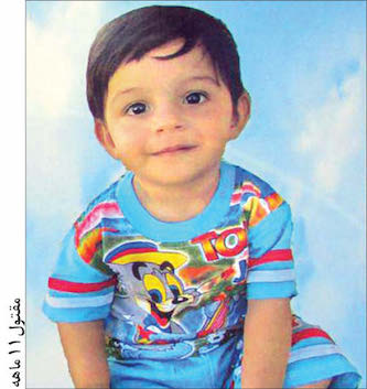 قتل وحشتناک همسر و کودک 11 ماهه