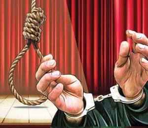 سلطان جعل و سرقت ایران در زندان اعدام شد +عکس