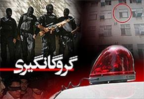 نقشه سارقان حرفه ای برای ربودن پسر مخترع تهرانی! +عکس