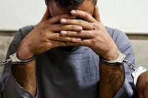 برادر زنم را کشتم چون او همسرم را آزار شیطانی داده بود! +عکس