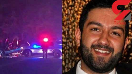 قتل حسابدار جوان ایرانی