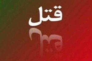 انگیزه مرموز قتل خبرنگار تازه داماد در تهران +عکس