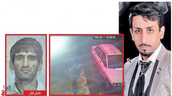 قتل خبرنگار تازه داماد