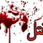 از جنگ با داعش تا راز جسد اسیدی در گور سیمانی مشهد +عکس