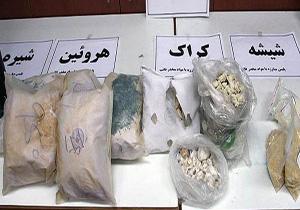 کشف یک تن مواد مخدر در کرمان + عکس