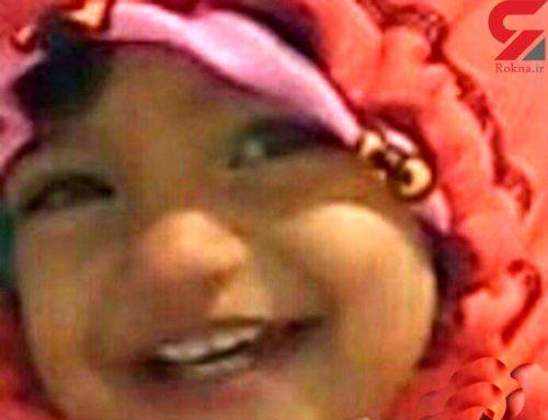 مرگ دختر بچه لاهیجانی