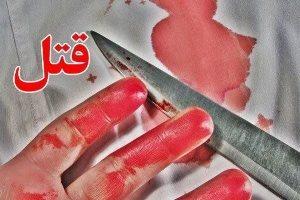 دستگیری قاتل فراری + عکس