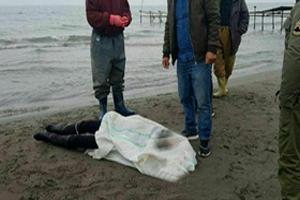 معمای قتل زن دست بسته در آب های «عباسکلا» مازندران +عکس