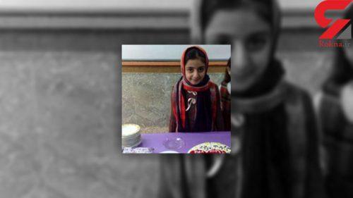 یگانه دختر ربوده شده